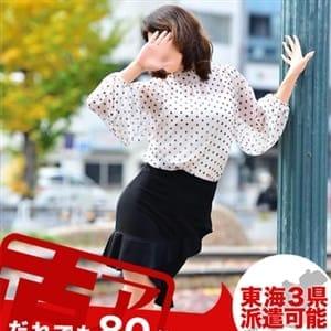 つばき|名古屋 - 名古屋風俗