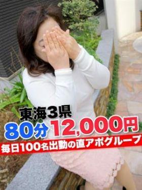 まごころ|愛知県風俗で今すぐ遊べる女の子