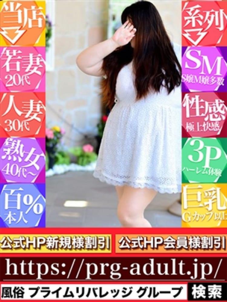 「のどかです」09/07(09/07) 21:15   のどかの写メ・風俗動画