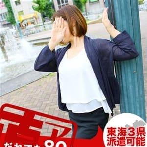 せんり|名古屋 - 名古屋風俗