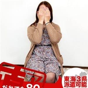 かずほ 名古屋 - 名古屋風俗