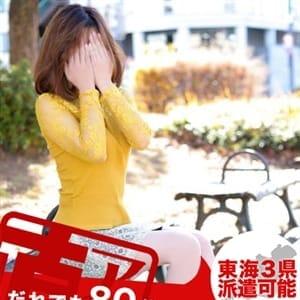 るみこ|名古屋 - 名古屋風俗