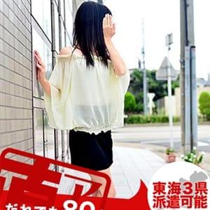 クイーン|名古屋 - 名古屋風俗