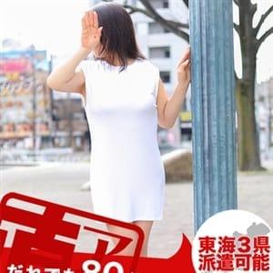やすこ|名古屋 - 名古屋風俗