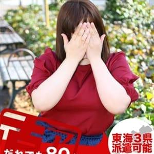 かなで 名古屋 - 名古屋風俗
