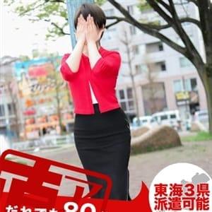 なつめ|名古屋 - 名古屋風俗