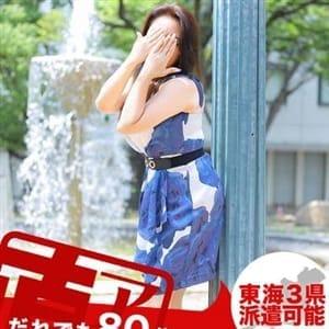 あさこ|名古屋 - 名古屋風俗