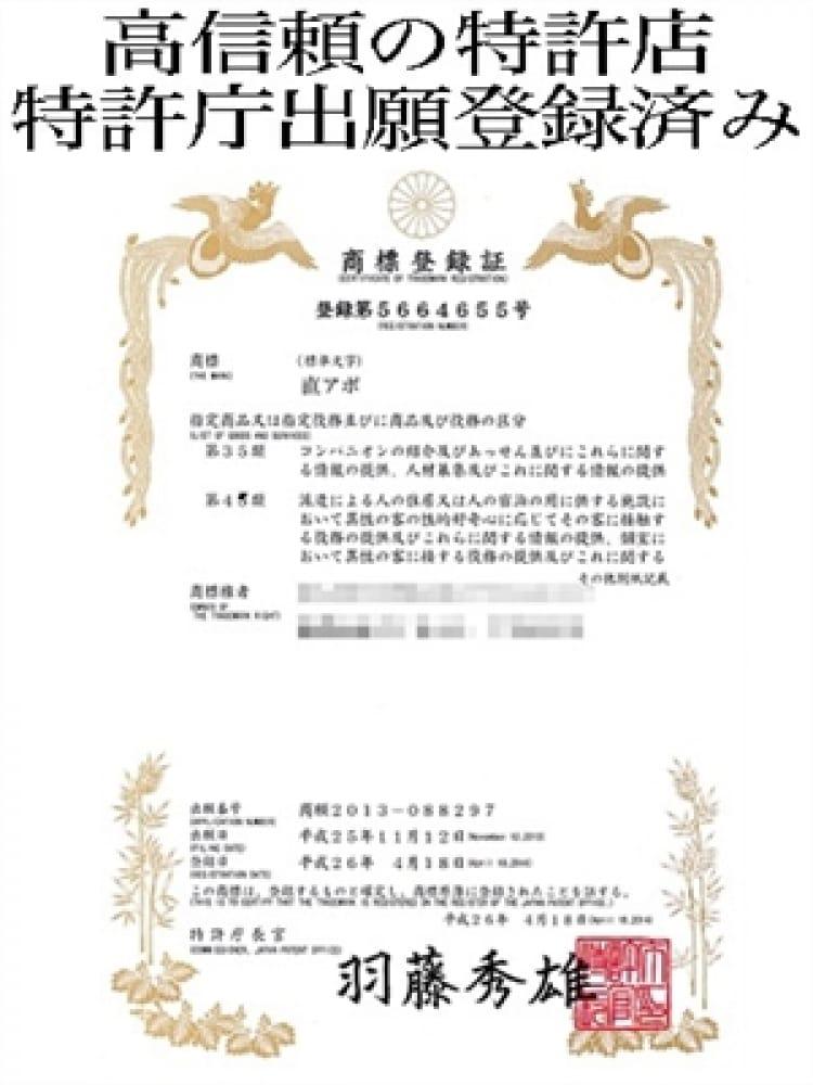 ふぃなんしぇ(直アポ)のプロフ写真6枚目