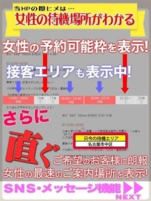 れもん 直アポ - 名古屋風俗 (写真8枚目)