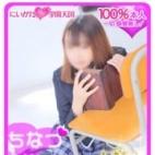 ちなつ☆2年生☆|にいがた学園天国 - 新潟・新発田風俗