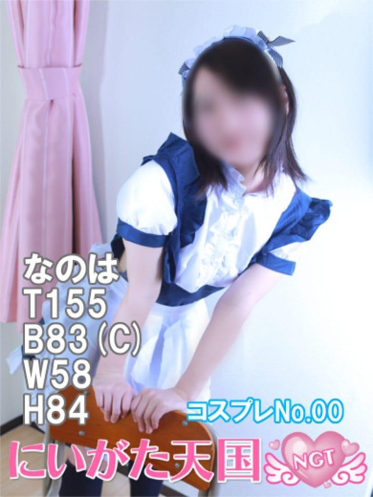 なのは☆2年生☆(にいがた天国)のプロフ写真6枚目
