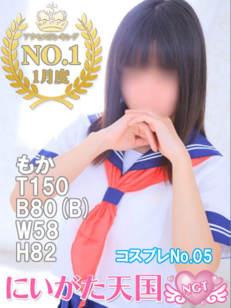 もか☆3年生☆(にいがた天国)のプロフ写真6枚目