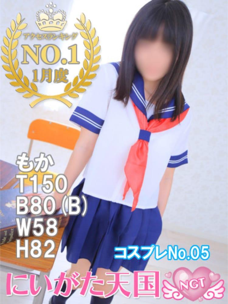 もか☆3年生☆(にいがた天国)のプロフ写真8枚目