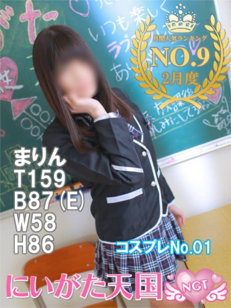 まりん☆3年生☆(にいがた天国)のプロフ写真3枚目