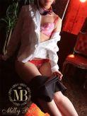 日和みちる|新潟風俗Milty Bell~メンズエステ~でおすすめの女の子