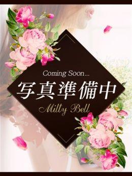 柚月のあ | 新潟風俗Milty Bell~メンズエステ~ - 新潟・新発田風俗
