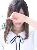 咲音(シオン)|グランドオペラ名古屋でおすすめの女の子