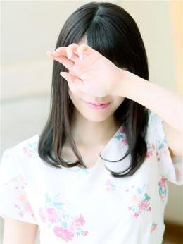 新人・麗(レイ)   グランドオペラ名古屋 - 名古屋風俗