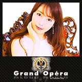 グランドオペラ名古屋 - 名古屋風俗