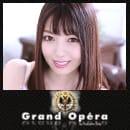 グランドオペラ名古屋
