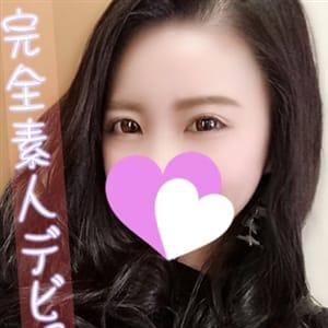 ほまれ | デリワゴン - 名古屋風俗