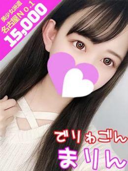 まりん☆ | デリワゴン - 名古屋風俗