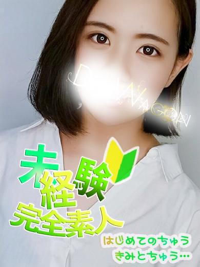 「お礼日記?*゜」08/08(土) 01:15   らいあの写メ・風俗動画