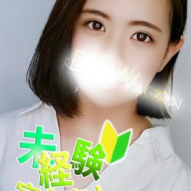 らいあ【完全素人の19歳!愛嬌満点!】   デリワゴン(名古屋)
