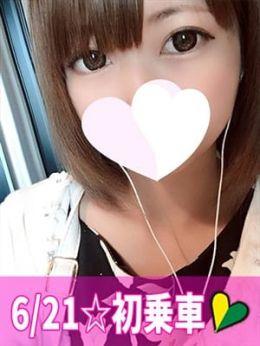 うるる | デリワゴン - 名古屋風俗