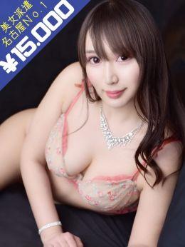 じぇんぬ★ | 大人めデリワゴン - 名古屋風俗