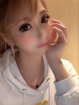 ユマ【未経験・パイパン】|旭川リップクラブで評判の女の子