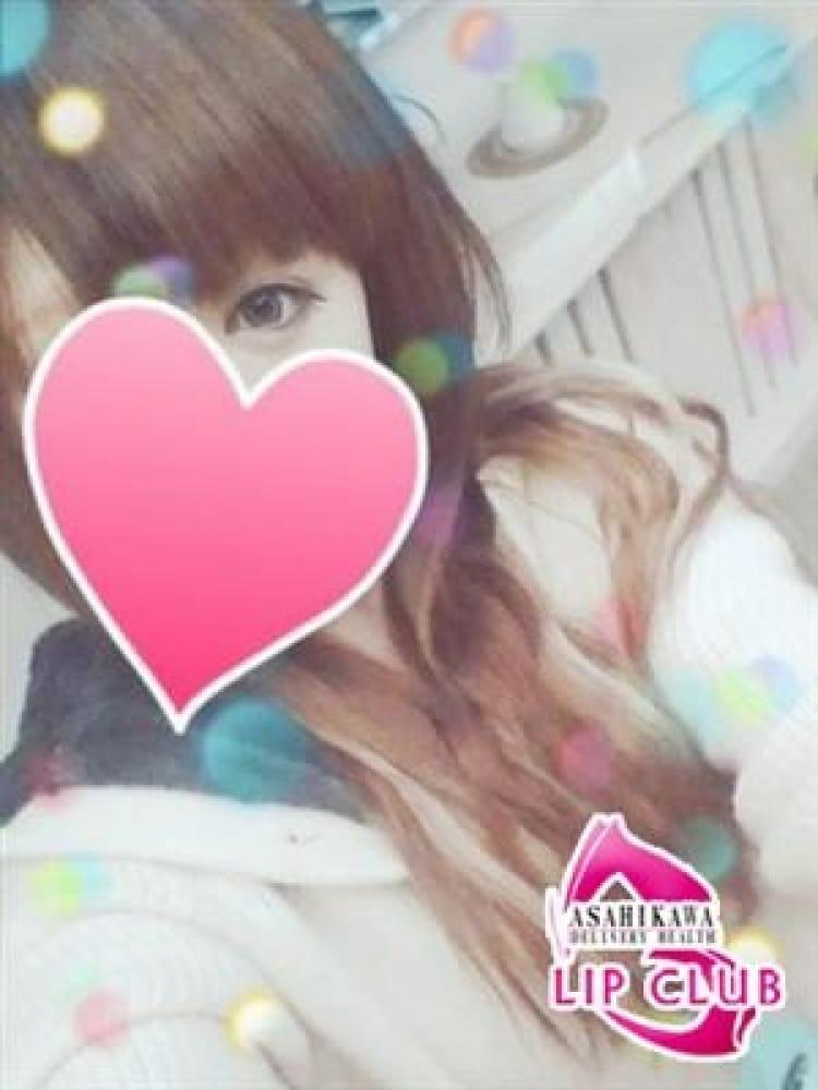 ノア【性格◎美肌嬢】(旭川リップクラブ)のプロフ写真4枚目