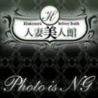 まみ|人妻美人館 - 北九州・小倉風俗