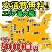 「エリア超拡大!北九州・苅田・行橋・下関まで!」09/22(火) 19:30 | 人妻美人館のお得なニュース