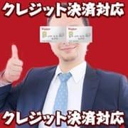 「クレジットカードでいつでも安心決済★」05/18(火) 04:00 | 人妻美人館のお得なニュース