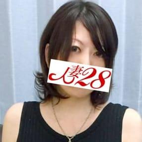 りの | 人妻28 - 北九州・小倉風俗