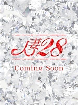 みのり|人妻28 - 北九州・小倉風俗