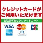 「クレジットカード払い対応できます!!」06/24(木) 08:00 | 人妻28のお得なニュース