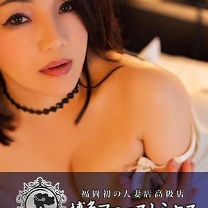 博多ファーストミセス | 博多ファーストミセス - 福岡市・博多風俗