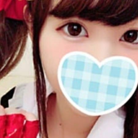 「最大プラス30分!!☆アンド割引有り☆」11/19(日) 01:51 | アップルティ博多店のお得なニュース