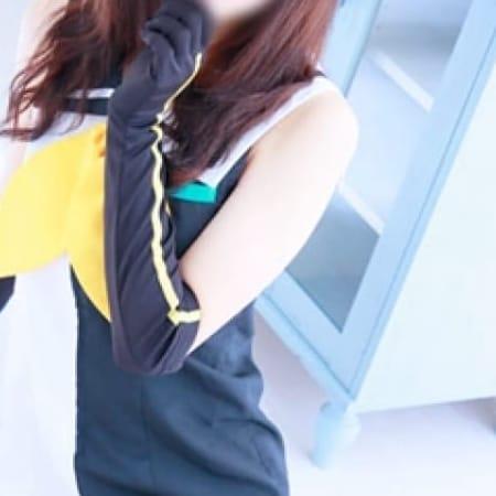 「☆★ピックアップガール★☆」10/17(火) 13:04 | アップルティ熊本店のお得なニュース