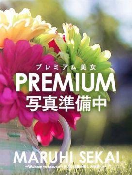 ◆もな◆|広島超性感マッサージ倶楽部 マル秘世界(RUSH ラッシュ グループ)で評判の女の子