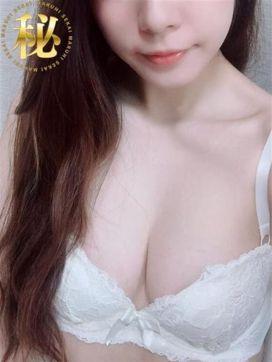 ◆せつな◆|広島超性感マッサージ倶楽部 マル秘世界(RUSH ラッシュ グループ)で評判の女の子
