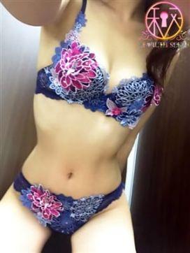 ◆NEW-わかな◆ 広島超性感マッサージ倶楽部 マル秘世界(RUSH ラッシュ グループ)で評判の女の子