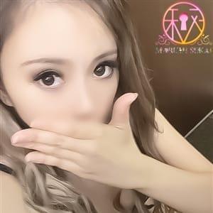 ◆NEW-みく◆