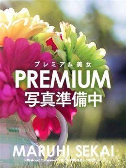 ◆とあ◆ | 広島超性感マッサージ倶楽部 マル秘世界(RUSH ラッシュ グループ) - 広島市内風俗