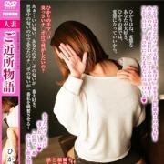 ひかり|ご近所物語(RUSH ラッシュ グループ) - 広島市内風俗