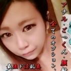 りさ|ご近所物語(RUSH ラッシュ グループ) - 広島市内風俗