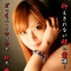 あゆみ|ご近所物語(RUSH ラッシュ グループ) - 広島市内風俗