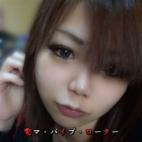 -新人-ゆの|ご近所物語(RUSH ラッシュ グループ) - 広島市内風俗